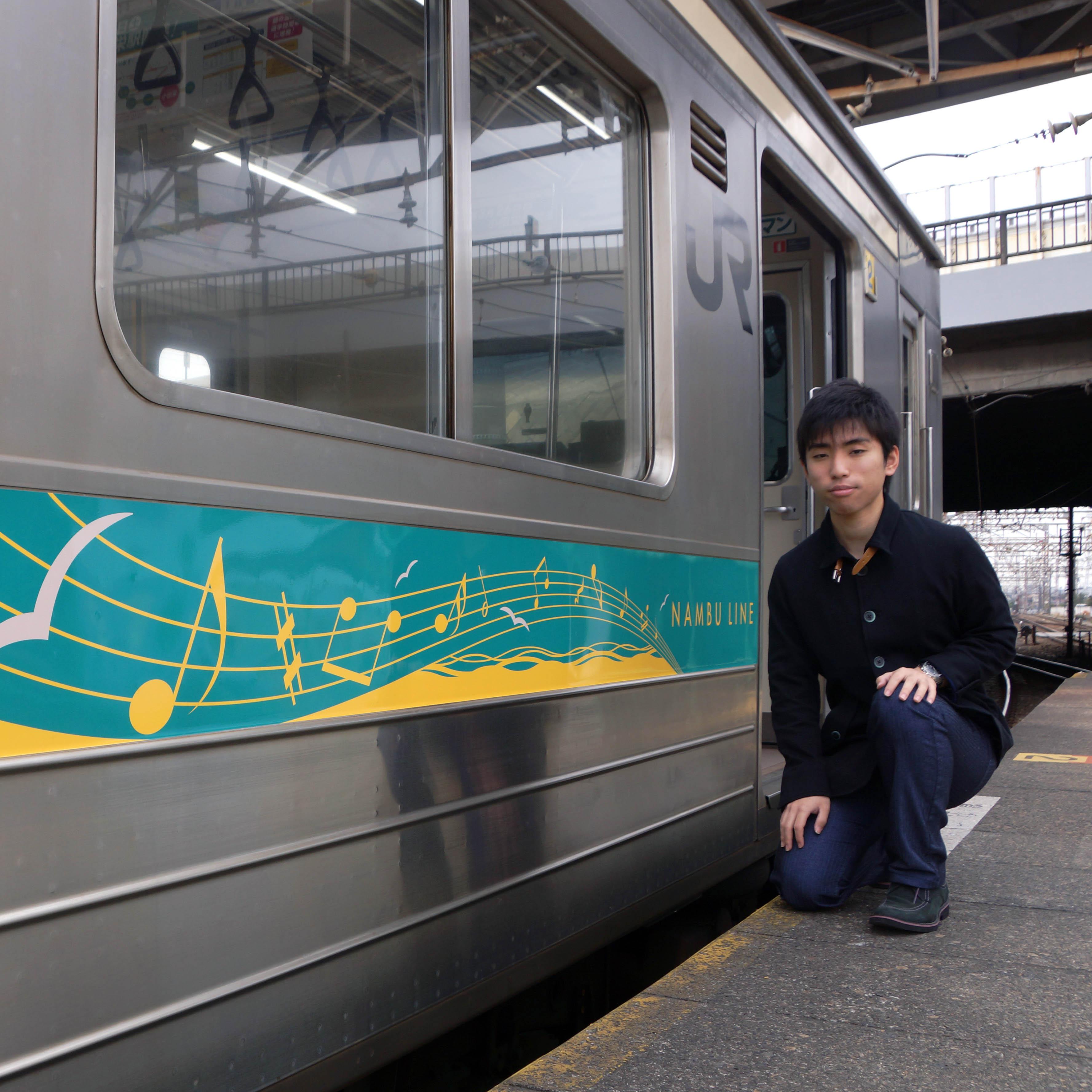 Eisuke Fukamachi