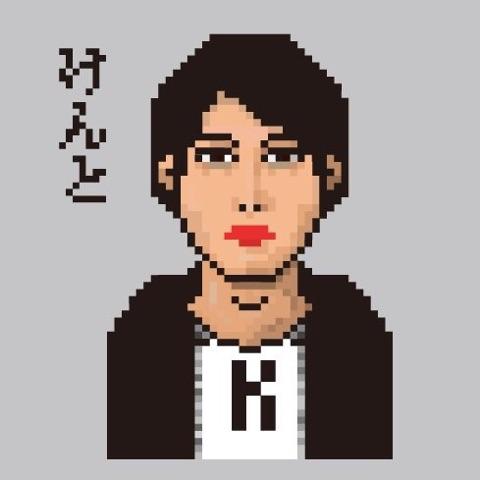 Kento Nishimura